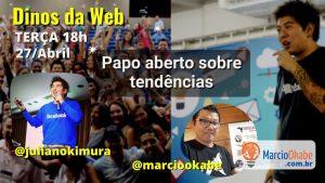 Read more about the article Juliano Kimura – Dinos da Web